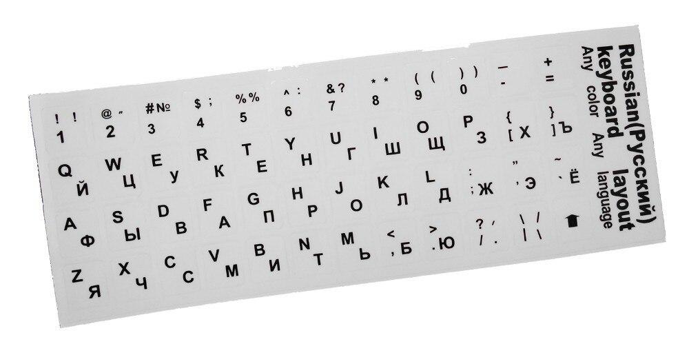 Golooloo Letter sticker Waterproof Super Durable Russian Keyboard Stickers Alphabet For Laptop General Keyboard 10'' inch russia-5