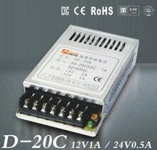 Bande lumineuse Ultra mince à double sortie, éclairage LED, SMPS, entrée 12 V/1A 24 V/0,5a, 85 V-D-20 V AC, 264 C