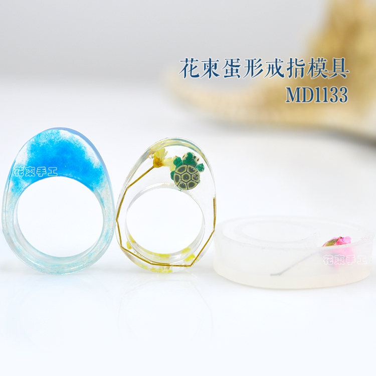 Egg type Ring mould Oval mold Personality Glue MD1133 2017 New Arrival