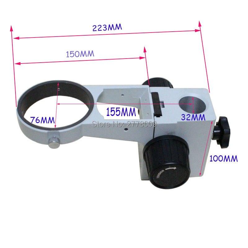 Binocular Trinocular Microscope Focusing Bracket Diameter 76MM Column Hole Diameter 25MM 32MM