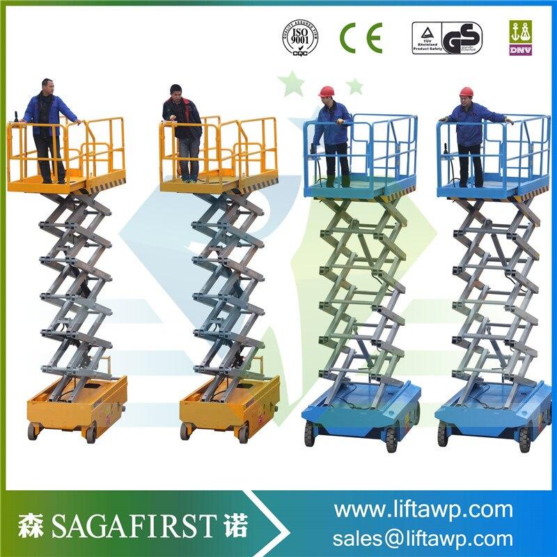 High End Electric Scissor Platform Lift