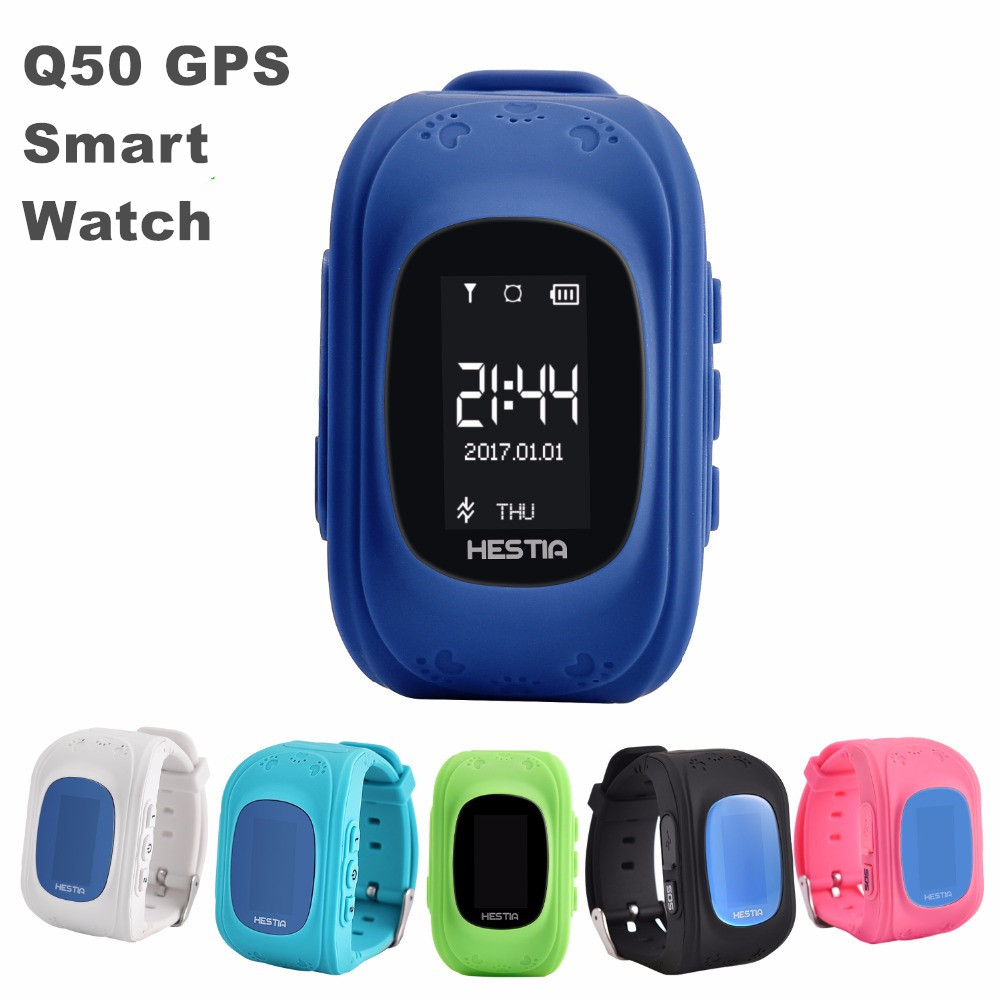 Free Shipping Q50 Children Safety Tracker Kids Anti lost Smart Phone GPS Watch For Android IOS