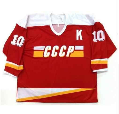 Vintage PAVEL BURE RUSSIA CCCP Hockey Jersey Embroidery Stitched Customize  any number and name Jerseys f30c54054