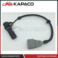070907319 CRANKSHAFT POSITION Sensor For VW  TRANSPORTER  T5 2.5 TDI  AXD/AXE/BLJ/BNZ  1 pc High Quality Auto Parts