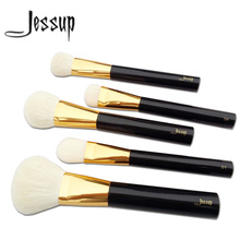 NEW Jessup Brand Beauty 5pcs Coffe Professional Makeup Brushes Set make up Tools Kits cosmetics  foundation blush powder brush