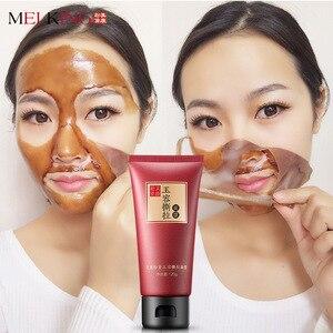 Image 3 - MEIKING פנים טיפול יניקה הבהרת מסכת פנים מסכת אקנה טיפול האף חטט אקנה טיפולי לקלף מסכת לחות