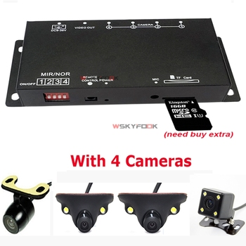 DC 12V 4View Image Split-screen Car Recorder Full Parking View Camera Switch box With Front/Rear/Right/Left Cameras