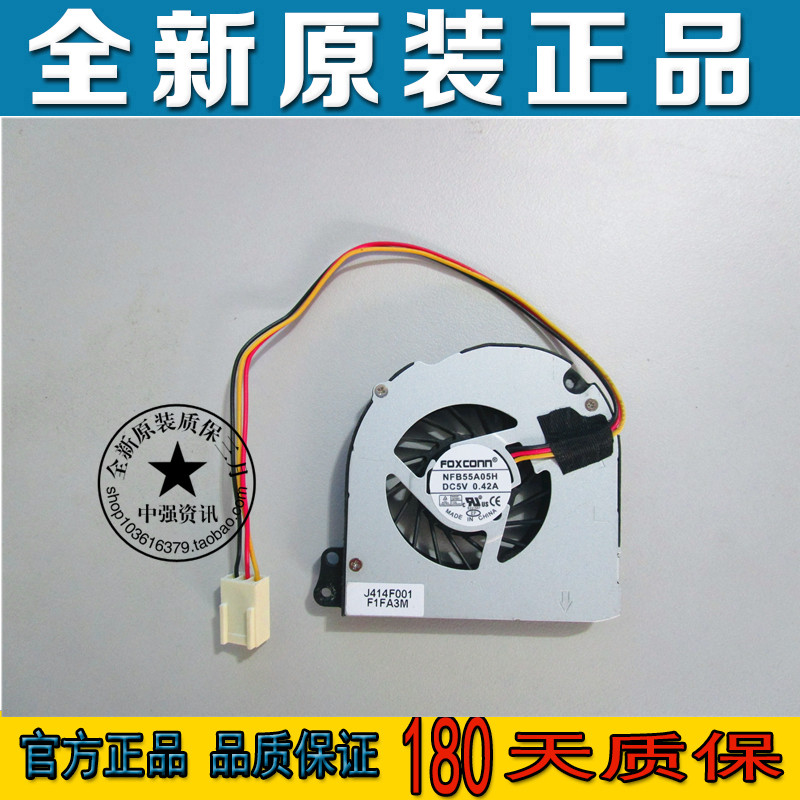Brand new original FOXCONN:NFB55A05H DC5V 0.42A 3-line laptop fan