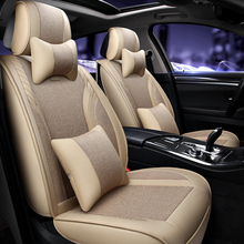 цена на Car Seat Cover Four Seasons General Car Seat Cushions Car pad Car Styling For Ford Edge Mondeo Ecosport Focus Fiesta kuga