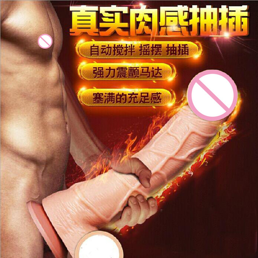Having sex with a vibrator-5539
