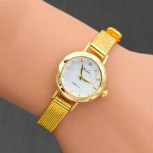 Gold Silver Quartz women Watch fashion Feman Watches Office lady Mesh Stainless Steel Clock Womens Relogio Feminino Hot