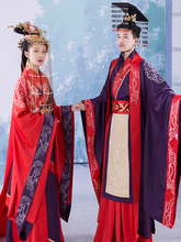 Chinese Traditional Wedding Hanfu Costume Set for Bride and Groom Qin Han Dynasty Long Tail Couple Wedding Costume Embroidery