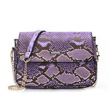 Korean Style Wild Square Shoulder Bags PU Leather Fashion Crossbody Handbags Women Small Chain Bag