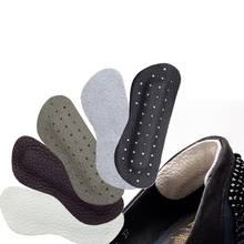 1 Pair Genuine Leather Gel Silicone Shoes Pad Insoles Womens High Heel Cushion Care Pads Foot Wear