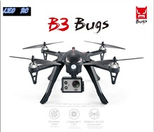 Original MJX B3 2.4Ghz 4CH brushless motor rc drone with gimbal &camera holder (without cam)