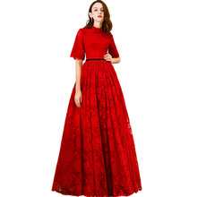 Beauty Emily Red New Lace Evening Dresses 2019 O Neck A Line Formal Party Prom Dresses Floor-length Court Train Evening Gown beauty emily black lace mother of the bride dresses 2019 a line full sleeve o neck zipper formal wedding party mom prom dresses