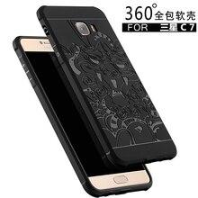 Для Samsung Galaxy C7 C7000 Чехол Для Galaxy C7 назад Охватывает Случаи Телефона антидетонационных Броня Кремния Тонкий Защита Принципиально капа