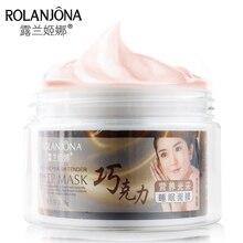 1 piece Chocolate Nourish Brighten Sleeping mask Night Cream Hydrating Moisturizing Shrink Pores Facial Mask No Wash 150g A01553