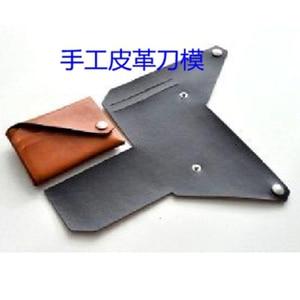 Image 1 - Deri kalıp kesici japonya çelik bıçak kendini DIY dikiş katlanmış kart tutucu deri el sanatları cüzdan ahşap kalıp kesme kalıp yumruk