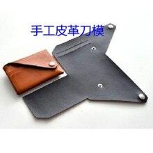 หนังDieตัดญี่ปุ่นใบมีดเหล็กSelf DIYไม่มีเย็บพับผู้ถือบัตรหนังCRAFTกระเป๋าสตางค์ไม้Dieตัดแม่พิมพ์punch