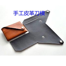 Leather Die Cutter Japan Steel Blade Self DIY No Sewing Folded Card Holder Leather Craft Wallet Wooden Die Cutting Mould Punch