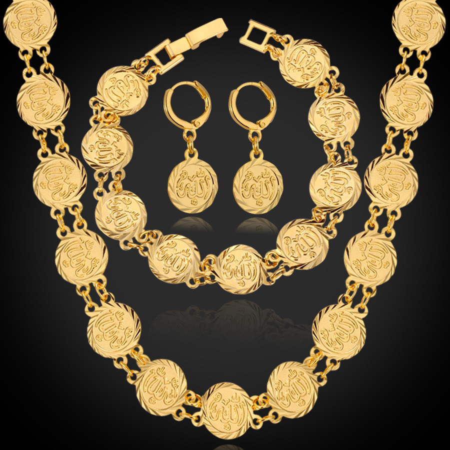 Hot Dubai Gold Color Jewelry Sets Necklace Bracelet Earrings For Women Ethnic Islamic Religion Muslim Allah Coin Set NEH5107 rudolf gaudio pell allah made us sexual outlaws in an islamic african city