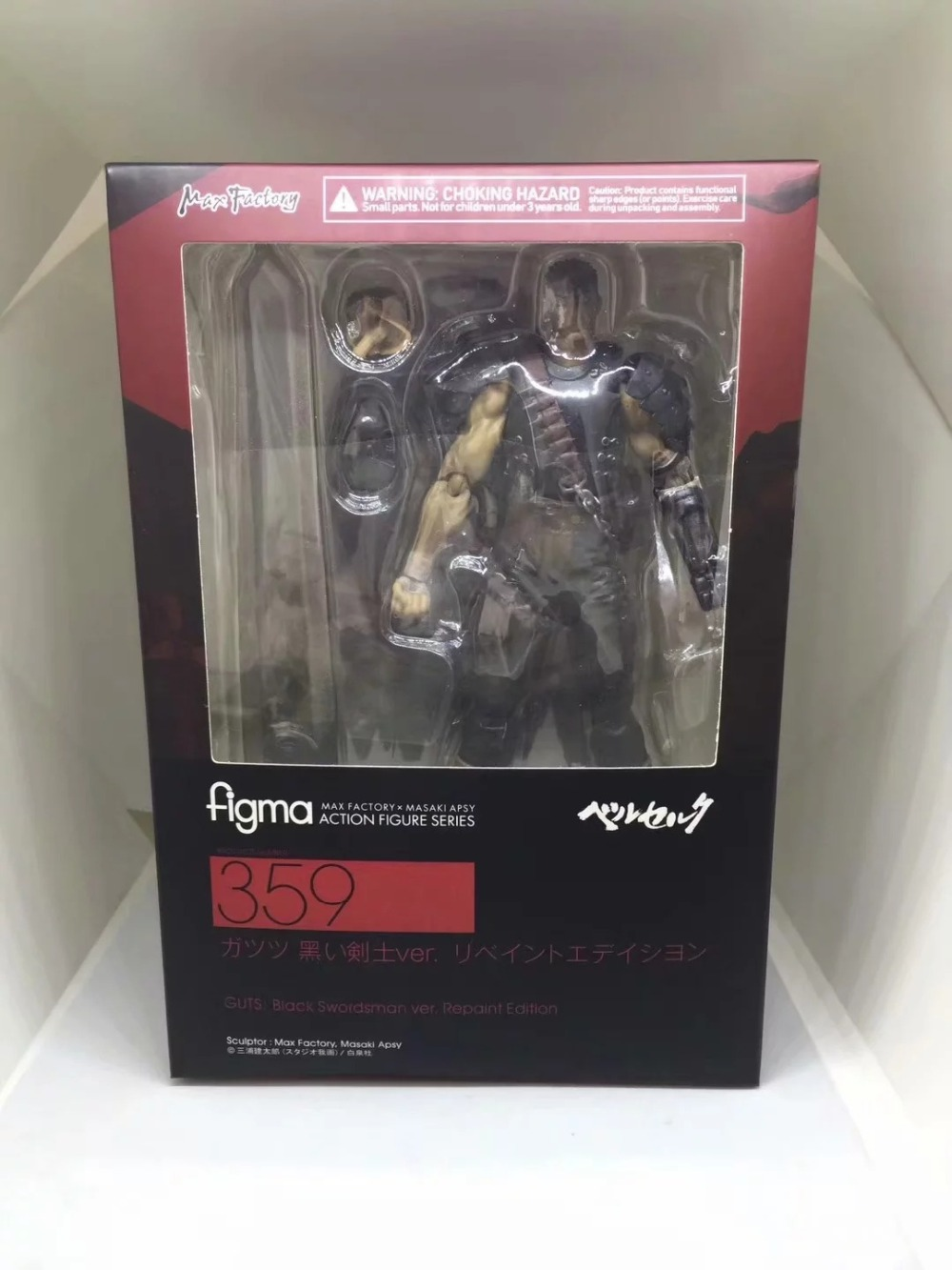 Game Berserk Beruseruku Figma 359 Black Swordman Action Figures Mode Toys 17cm (1)