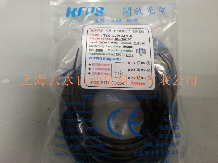 NEW  ORIGINAL TLX-12P04E1-6 Taiwan kai fang KFPS twice from proximity switch new original ifs204 door proximity switch high quality