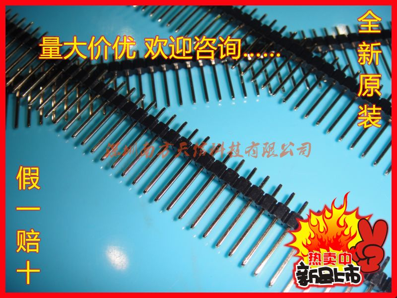 5 PCS/LOT 15 mm high 1 * 40 p single pin straight single needle spacing of 2.54 mm