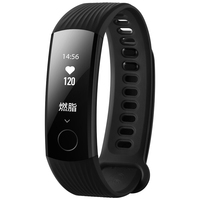 2017 Huawei Honor Band 3 Wristband 3 SmartSleep Heart Rate Monitor Fitness Tracker 50m Swim Waterproof