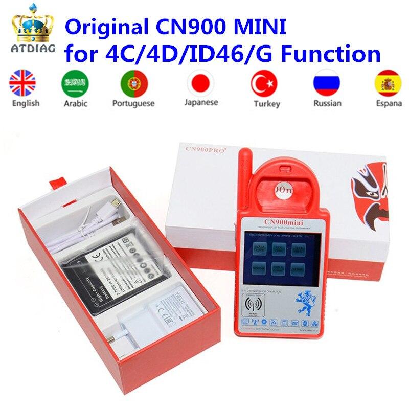 2019 Newest Original MINI CN900 V5 18 key maker for 4C 4D 46 G chips Top