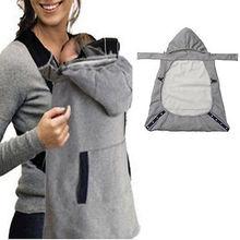 Новинка, Брендовое теплое ветрозащитное детское одеяло для рюкзака, серое теплое зимнее одеяло