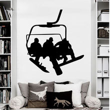 Wall Decals Snowboard Sport Winter Snow Vinyl Sticker Decal Bedroom Size 22*25INCHES