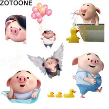 ZOTOONE Cute Meng pig accessories heat transfer DIY offset printing clothes affixed with hot stamping pattern D