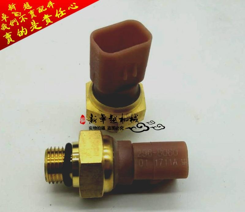 Carter 329D 330D 336D 345D Hydraulic Pump Oil Pressure Sensor 296-8060 InductorCarter 329D 330D 336D 345D Hydraulic Pump Oil Pressure Sensor 296-8060 Inductor
