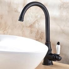 L16088 Высокое Качество бортике черный цвет горячей и холодной воды Латунь Кухня Раковина Нажмите