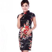 Robe élégante à fleur style chinoise