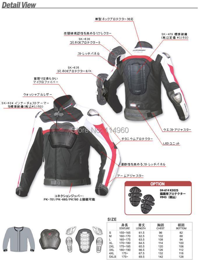 Aliexpress.com : Buy Komine motorcycle Jackets men jk 021 high ...