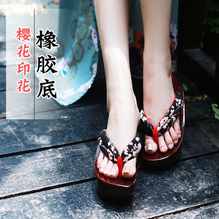 Skid 24 Shipping Heels Geta Us31 High Slipers Cosplay 5Off Wood Female Flip Shoes Clogs Flops anti Japanese Free Heeled Swing In From EW2DH9I