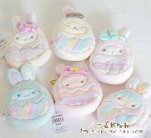 New Cute 15cm Gemini Melody Beauty Kitty Plush Zero Wallet for kids Stuffed PP Cutton backpack