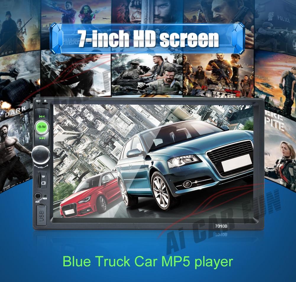 車ラジオ車 CAR FM/MP5/USB/AUX 7010B 3