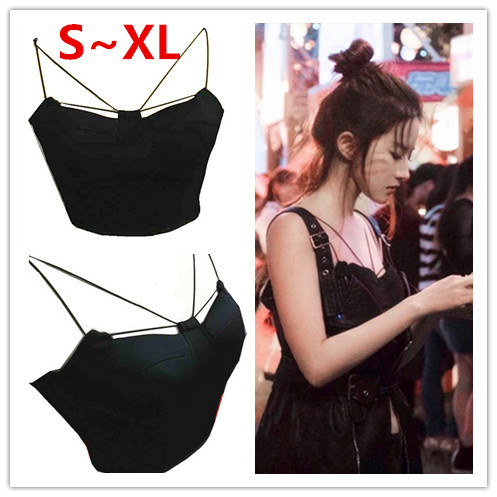 832f3b75b2 Plus Size Omighty Star Bra Spandex Tank Top High Street Short Off The  Shoulder Tops For Women Bralette Crop Sexy Tanks Camisole