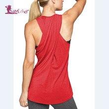 Lurehooker Йога Топ тренажерный зал Спорт нательные блузки без рукавов для женщин бег одежда s рубашка фитнес костюмы одноцветное рубашки
