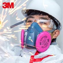 3M 7502 + 2091 Conjunto de respirador con máscara antipolvo Media careta Máscara antipolvo reutilizable Protección respiratoria 99.97% Eficacia del filtro