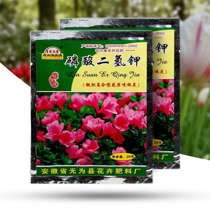 20g Potassium Dihydrogen Phosphate For Flowers Vegetable Fertilizer Farm Garden Quick Release Fertilizer