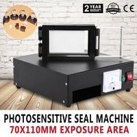 셀프 잉크 플래시 스탬프 씰 메이커 감광성 인감 기계 220 v 2 x 노출