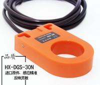https://ae01.alicdn.com/kf/HTB1IMVZBZyYBuNkSnfoq6AWgVXa5/จ-ดส-งฟร-100-ใหม-HX-DGS-30N-แหวน-proximity-sensor-switch-sensor-30-มม-ตรวจจ.jpg