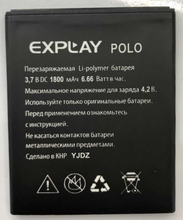 For EXPLAY POLO Battery Accumulator 1800mAh mAh High Quality+Free Shipping explay explay для phantom