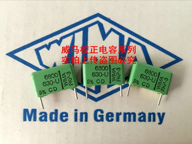 WIMA 1500PF 630V FKP3  AUDIO Polyester Film Capacitors 10 pcs// 20 pcs// 50pcs