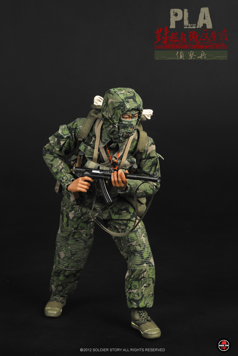 1/6 scale figure doll PLA COUNTERATTACK AGAINST VIETNAM IN SELF-DEFENSE,12 action figures doll.Collectible figure model toy huong phan reforming local government in vietnam